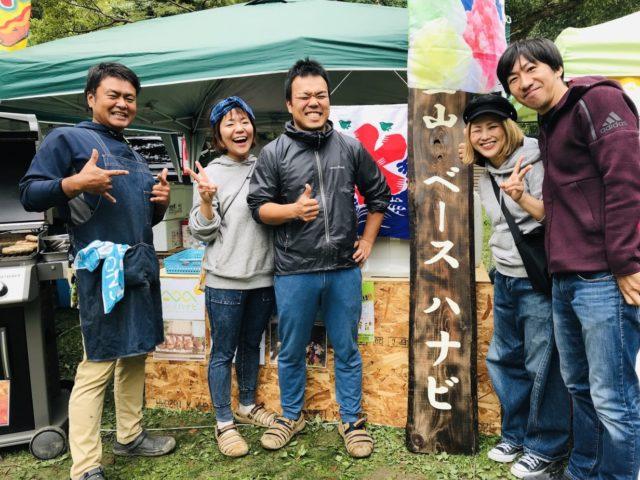 真ん中のお二人がホスト。左が嶋田さん、右が鶴田さん。